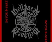 Hellpack – Devil's Cult (2015)